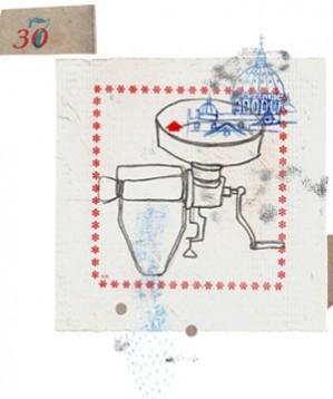"""Sullo sfondo del racconto di Nur Al Habash s'irraggiano il Pantheon e una Roma innervata di esistenzialismi, echi di tram, pomeriggi e fiumi gialli. A colorare le parole distillate, le composizioni di collage e frammenti retrò di Stefania Lusini e la melodia tracciata da """"Cary Grant"""" dei Non Voglio Che Clara."""