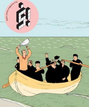 Kuš! si pronuncia Kush ed è l'unica rivista di fumetti della Lettonia. Ogni pubblicazione contiene fumetti di autori dei paesi baltici e internazionali su un tema che cambia di numero in numero. E' coloratissima, psichedelica e sperimentale, mescola stili e forme ed esce in formati differenti.