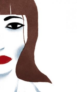Un racconto che penetra l'epidermide dell'innamoramento e della sua rinuncia: Maria Sole Petroni scrive, Cristina Spanò illustra e gli Amari suonano.
